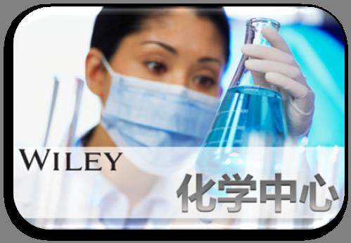 Chemistry Hub