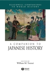 A Companion to Japanese History (1405116900) cover image