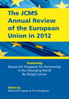 The JCMS Annual Review of the European Union in 2012 (1118512901) cover image