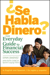 ¿Se Habla Dinero?: The Everyday Guide to Financial Success (0470074809) cover image