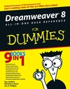 Dreamweaver 8 All-in-One Desk Reference For Dummies (047005090X) cover image