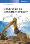 Einführung in die Mehrkörpersimulation (3527678115) cover image