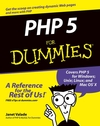 PHP 5 For Dummies (0764556622) cover image