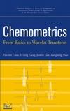 thumbnail image: Chemometrics From Basics to Wavelet Transform