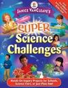 珍妮丝·万斯韦betway官网的超级科学挑战:为学校实践调查项目,科学博览会,或者只是简单的乐趣!