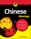 Chinese For Dummies, 3rd Edition (1119475449) cover image