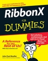 RibbonX For Dummies (047016994X) cover image