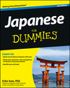 Japanese For Dummies (1118053850) cover image