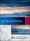 Bank Lending (0470827459) cover image