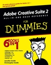 Adobe Creative Suite 2 All-in-One Desk Reference For Dummies (076458815X) cover image