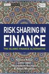 Risk Sharing in Finance: The Islamic Finance Alternative (0470829664) cover image
