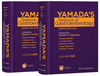 Yamada's Textbook of Gastroenterology, 2 Volume Set, 6th Edition (1118512065) cover image