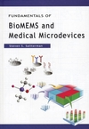 Fundamentals of BioMEMS and Medical Microdevices (0819459771) cover image
