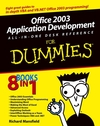 Office 2003 Application Development All-in-One Desk Reference For Dummies (0764570676) cover image