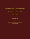 Ramesside Inscriptions, Volume II, Ramesses II, Royal Inscriptions: Translated and Annotated, Translations (0631184279) cover image