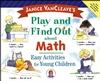 珍妮丝·万斯韦betway官网的游戏,了解数学:幼儿的简单活动