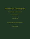 Ramesside Inscriptions, Volume III, Ramesses II, His Contempories: Translated and Annotated, Translations (0631184287) cover image