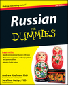 Russian For Dummies, 2nd Edition (111820638X) cover image