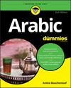 Arabic For Dummies, 3rd Edition (1119475392) cover image