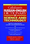 Callaham's Russian-English Dictionary of Science and Technology, 4th Edition (0471611395) cover image