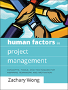 Human Factors in Project Management: Concepts, Tools, and Techniques for Inspiring Teamwork and Motivation (0787996297) cover image