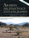 Arabian Archaeology and Epigraphy (AAE) cover image