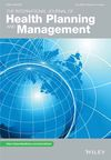 The International Journal of Health Planning and Management (HPM) cover image