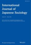 International Journal of Japanese Sociology (IJJS) cover image