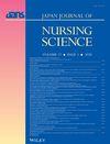 Japan Journal of Nursing Science