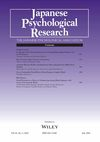 Japanese Psychological Research (JPR) cover image