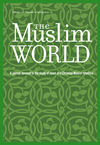 The Muslim World (MUWO) cover image