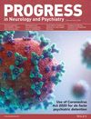 Progress in Neurology and Psychiatry (PNP) cover image