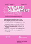 Strategic Management Journal (SMJ) cover image