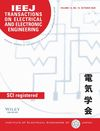 IEEJ Transactions on Electrical and Electronic Engineering (TEE) cover image
