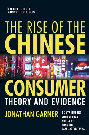 The Rise of the Chinese Consumer: Theory and Evidence