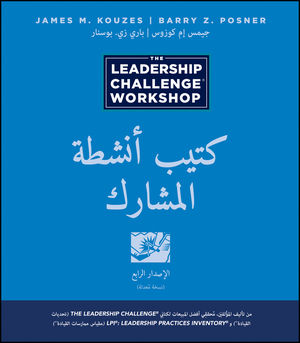 The Leadership Challenge Workshop 4th Edition Participant Workbook in Arabic