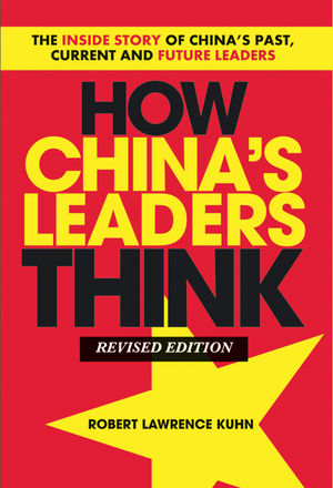 How China's Leaders Think: The Inside Story of China's Past, Current and Future Leaders, Revised Edition