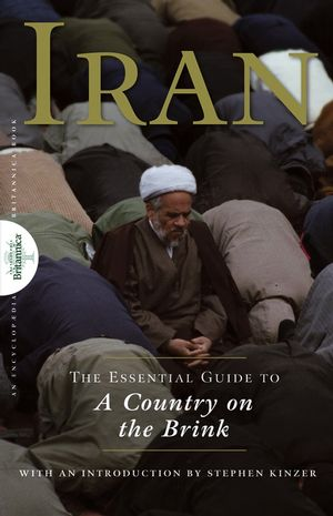 Iran: The Essential Guide to a Country on the Brink  (0471741515) cover image