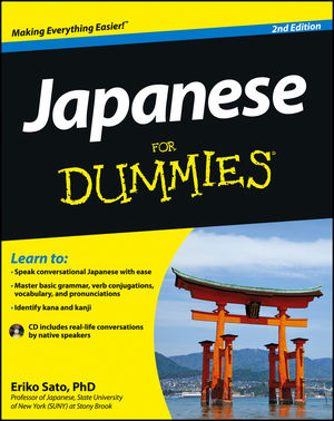 Japanese For Dummies, 2nd Edition (1118130715) cover image