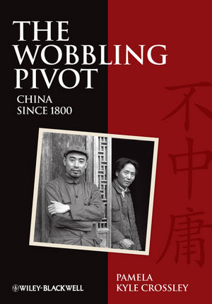 The Wobbling Pivot, China since 1800: An Interpretive History (EHEP002134) cover image