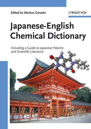 Japanese-English Chemical Dictionary (3527312935) cover image