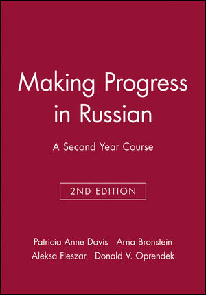 Making Progress in Russian: A Second Year Course, Workbook and Student CD Package, 2nd Edition (0470481242) cover image