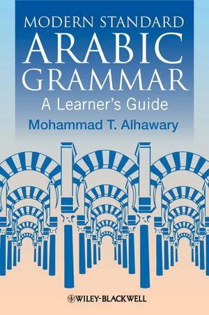 Modern Standard Arabic Grammar: A Learner