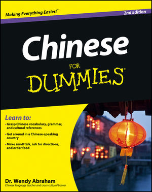 Chinese For Dummies, 2nd Edition (1118436547) cover image