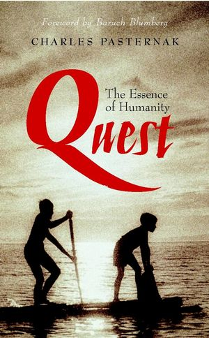 Quest: The Essence of <span class='search-highlight'>Humanity</span>