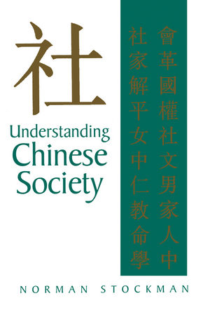 Understanding Chinese Society (0745617352) cover image