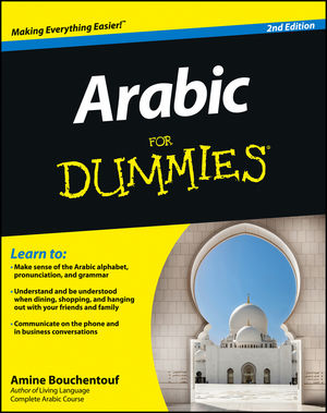 Arabic For Dummies, 2nd Edition (1118502566) cover image