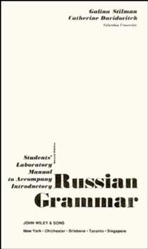 Students' Laboratory Manual to accompany Introductory Russian Grammar, 2e