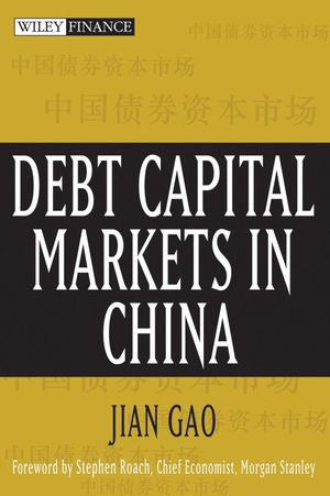 Debt Capital Markets in China (1118161076) cover image