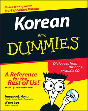 Korean For Dummies (1118050584) cover image
